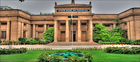 www state bank of pakistan loans worth rs 4 653m waived in 7 years pakistan today