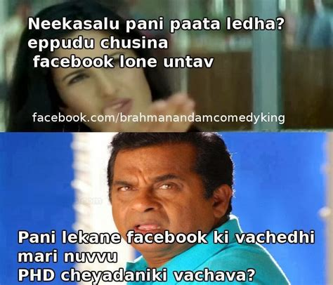comedy images with quotes in telugu telugu quotes punch dialogues hero s wallpapers heroins