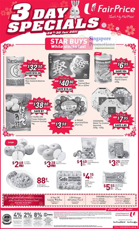 New Moon Pasific Clams fairprice new moon abalone pacific clams special offer