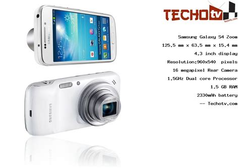 Samsung Galaxy S4 Zoom Phone Samsung Galaxy S4 Zoom Phone Specifications Price In India Reviews