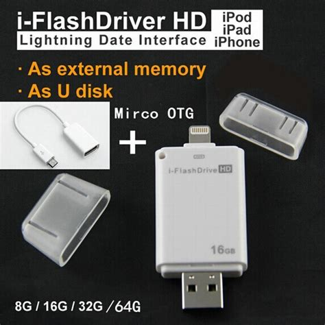 newset  flash drive hd  disk lightning data  iphone