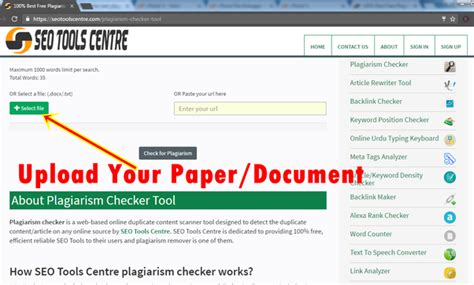 Check Your Essay For Plagiarism by Check Your Essay For Plagiarism