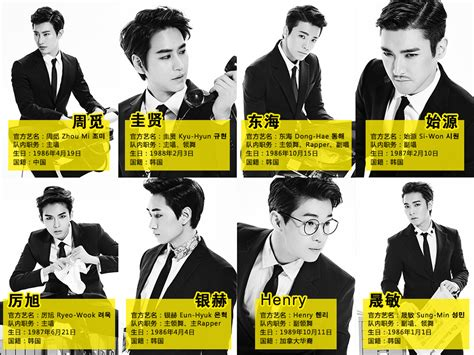 super junior swing super juniorm super juniorm成员 淘宝助理