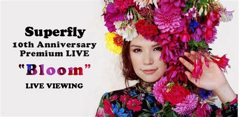 Superfly Premium superfly 10th anniversary premium live bloom ライブ ビューイングの詳細