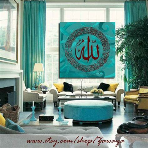 brown turquoise home decor 29 best images about islamic art decor for home on