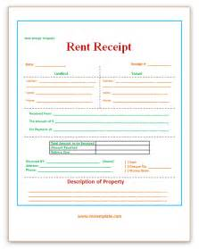 microsoft word receipt template microsoft office templates rent receipt template
