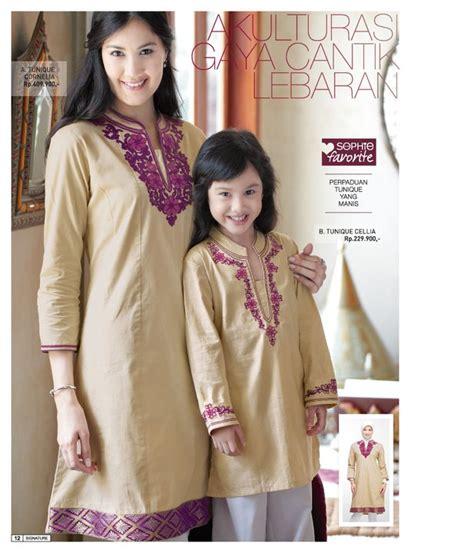 Kaos Oblong Bayi I Ol Murah Sale dinomarket pasardino grosir baju anak murah langsung
