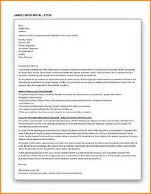 How To Address Business Letter In Care Of Business Letter Address Format Attention Sample Letter