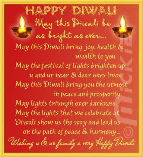 diwali messages diwali sms diwali wishes quotes diwali