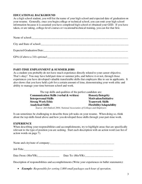 Resume Worksheets by Worksheet Resume Worksheet For High School Students