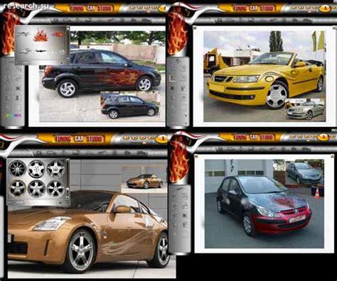 Modification Program Cars by Car Modification Hobby Oto News
