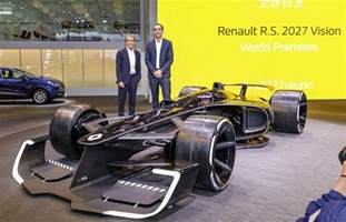 Renault Rs27 Renault S Rs 2027 Vision Concept Car Previews The Future