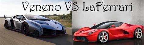 Lamborghini Aventador Vs Veneno Veneno Vs Aventador Vs Lamborghini