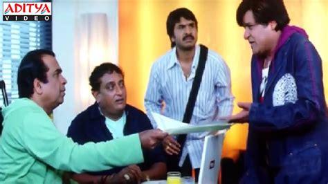 film comedy wala brahmanandam interview comedy scenes in rakhwala pyar ka