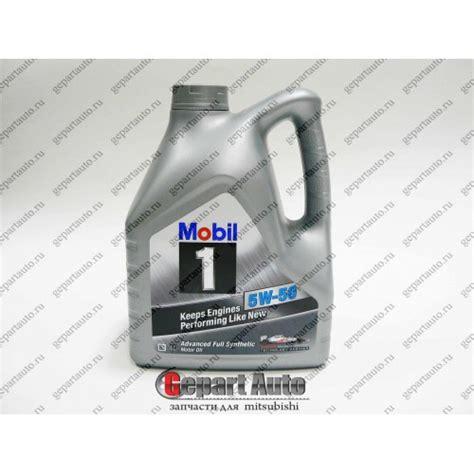 Fog L Lu Kabut Mobil Mazda 2 Bt 50 2009 2011 масло в двигатель аутлендер quot mobil 1 quot 5w50 4л