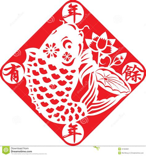 new year luck fish lucky fish for celebrating lunar new year stock image