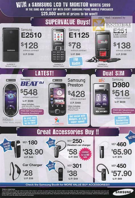 samsung phones e2510 e1125 e251 beat dj d980 bluetooth pc show 2009 price list brochure