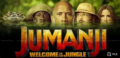 film 2017 jumanji jumanji welcome to the jungle offical trailer hd 2017