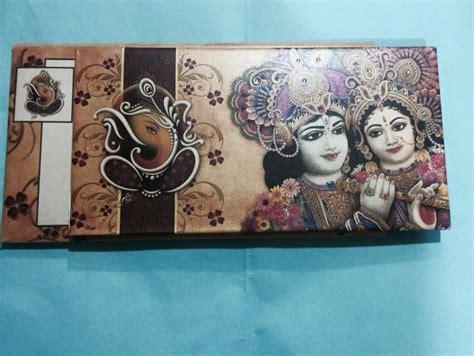 Wedding Card Market In Delhi by Gaurav Cards Wedding Invitation Card In Delhi Weddingz