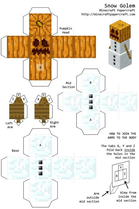 Papercraft Wiki - minecraft paper cutouts image snowgolem png