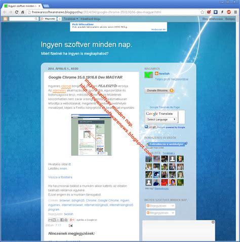 Skachat Google Chrome 2015 Russki Besplatno | skachat google chrome 2015 russki besplatno