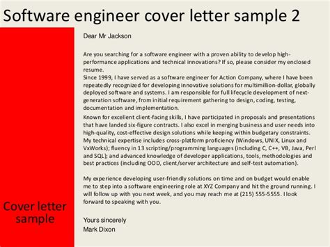 Cover Letter Software Engineering by Software Engineer Cover Letter Software Engineer Cover