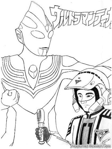 Mewarnai Gambar Ultraman | Mewarnai Gambar