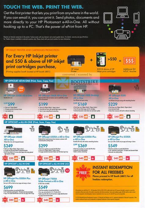 Hp Officejet J3508 All In One Printer hp printers officejet all in one j3508 j3608 4500 j4660