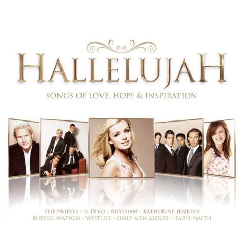 hallelujah best cover hallelujah cd covers
