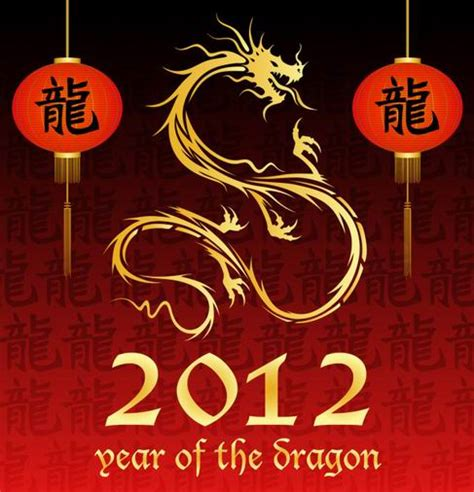 new year of the 2012 happy new year 2012 benjamin kanarek
