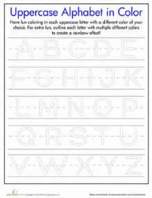 preschool letter writing practice worksheets