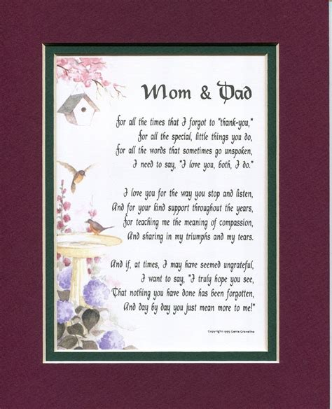 mom  dad  touching  poem double matted