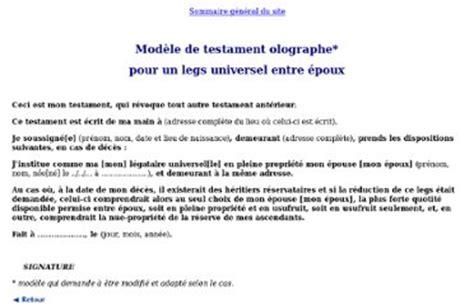 Modèle Testament Olographe