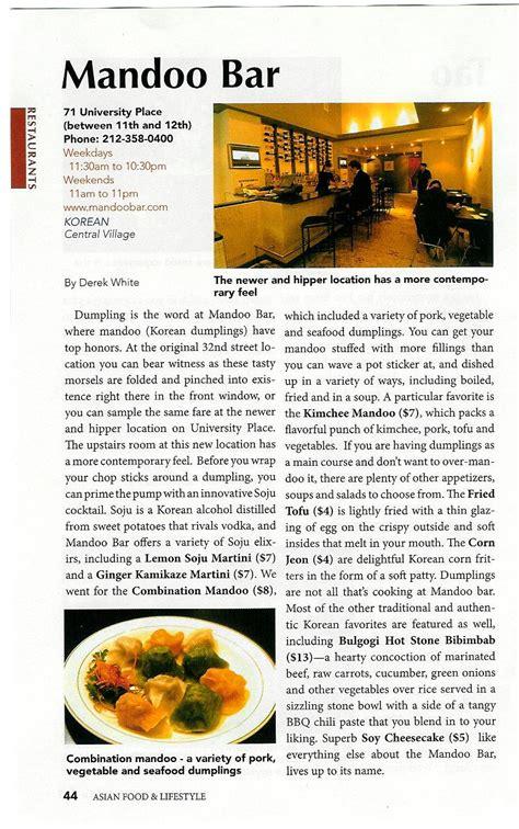 write  restaurant review write  writing articlesyellowxfccom