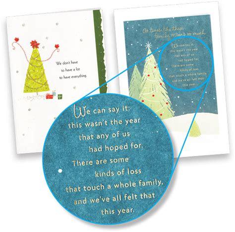 new year ecard hallmark hallmark card quotes quotesgram