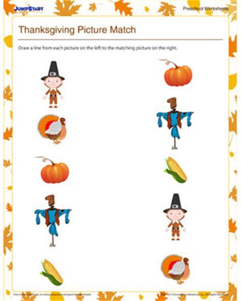 free printable preschool worksheets thanksgiving thanksgiving picture match free fun preschool printable