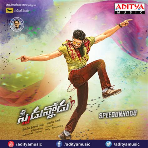 download mp3 with album art rekkalatho chukkalakegira mp3 song download speedunnodu