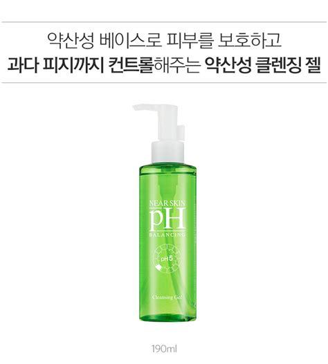 Jafra Balancing Cleansing Gel Limited testerkorea trend setter from korea