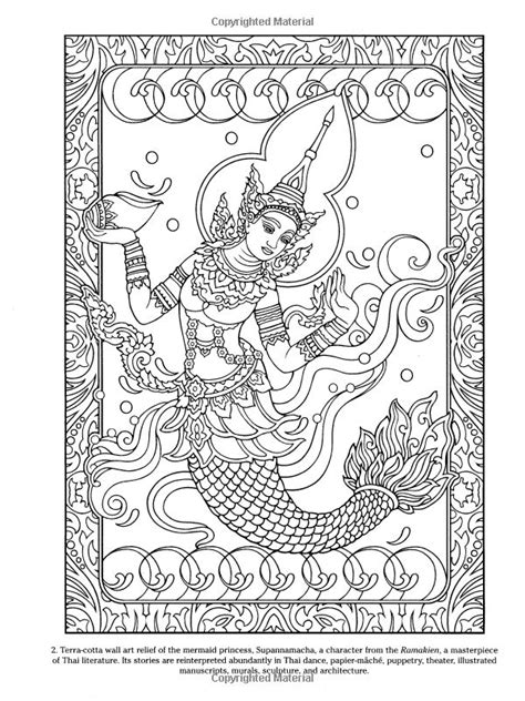 www coloring pages book for thai decorative designs dover design coloring books