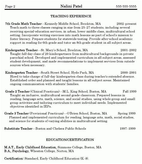 physical education teacher resume samples visualcv resume