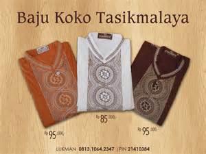 by antokdesign posted in brosur tagged katalog mukena brosur antok center laman 7