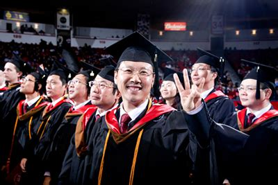 Uh Professional Mba by From Beijing To Houston Bauer Welcomes New Class Of