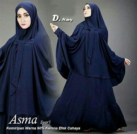 Gamis Syari Murah Moeza Navy Baju Muslim Murah Wanita Gamis baju gamis model terbaru asma syari navy model baju