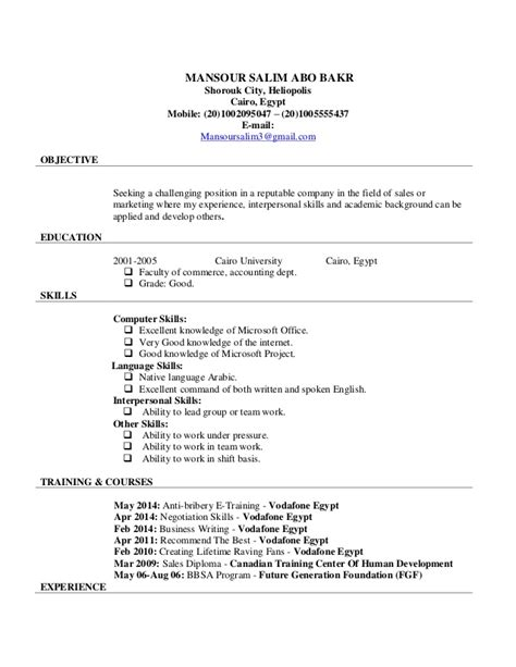 Updated Resume Sle by 16121 Updated Resume Formats Best Resume Format