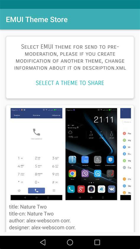 theme store android con emui theme store potete scegliere tantissimi temi per i vostri smartphone honor e huawei