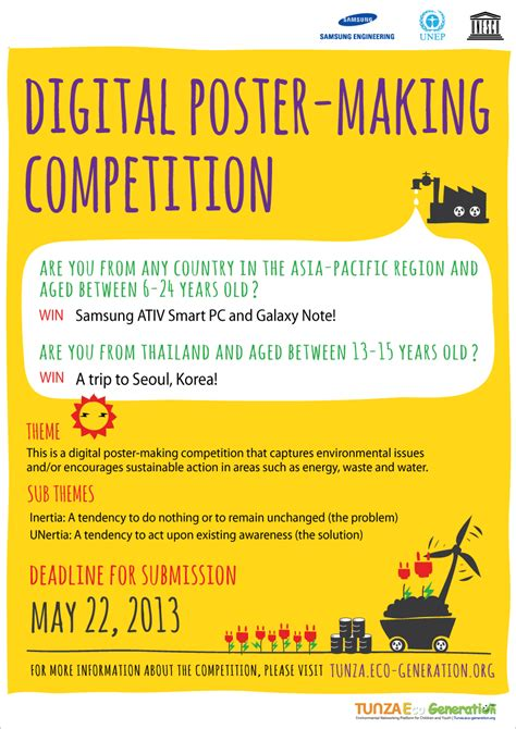 design writing competition samsung engineering