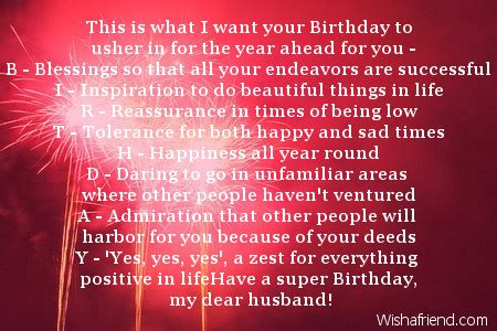 Christian Birthday Quotes For Husband Husband Quotes For Facebook Image Quotes At Hippoquotes Com