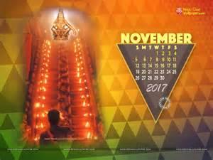 Calendar November 2017 Wallpaper November 2017 Calendar Wallpaper Calendar 2017 Printable