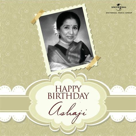download mera happy birthday mp3 mera pyar shalimar from quot shalimar quot song by asha bhosle