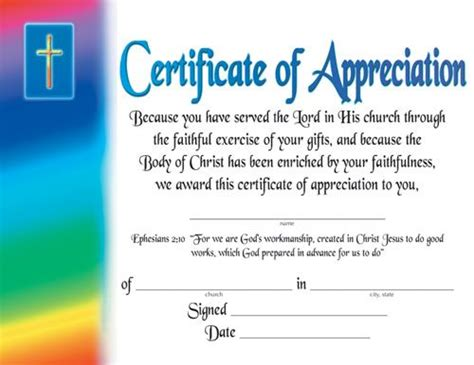 church certificate templates certificate of appreciation religious certificate of